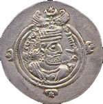 Coin of the Sassanian king Hormizd V (ca. 593 AD?)