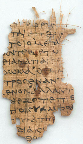 A fragment of Homer's Iliad on papyrus