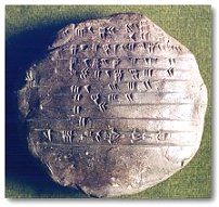 Math book (Babylon, about 2000 BC)