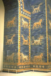 Another view of the Ishtar Gate
