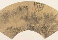 Xie Shichen, Chinese folding fan (ca. 1550 AD)