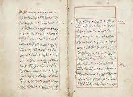 A copy of one of Mustafa Ali's books, from about 1600 AD