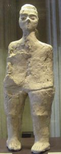 Neolithic statue from Ain Ghazal (about 7000 BC)