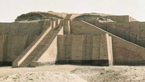 The ziggurat at Warka (reconstructed by Saddam Hussein): Sumerian architecture