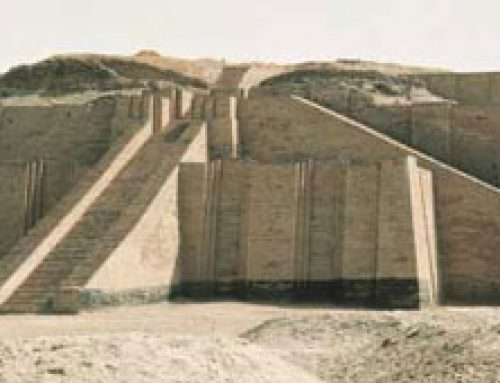 What is a ziggurat? Mesopotamian architecture