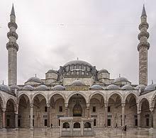 Suleiman Mosque, Istanbul (1500s AD)