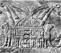 Sumerian reed hut