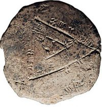 A real Babylonian math problem on a clay tablet