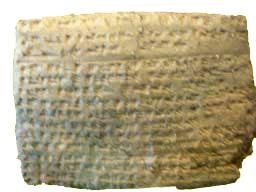 Akkadian will (in the Louvre museum, Paris)