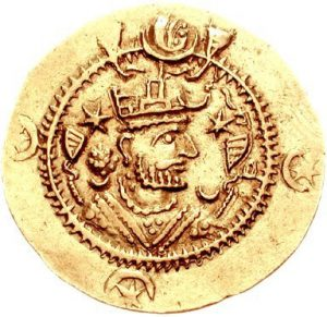 A gold coin of Kavadh I, the Sassanian king who worked with Mazdak