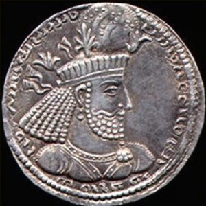 A silver coin of Narses, the Sassanian ruler